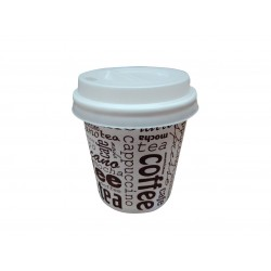 Coffee Cups 50 pack